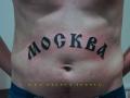 reutov_tattoo_-91